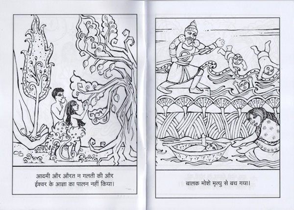 Contextual Coloring Books Making An Impact Among The Unreached ...